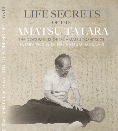 Life Secrets of the Amatsu Tatara book. Front cover of book
